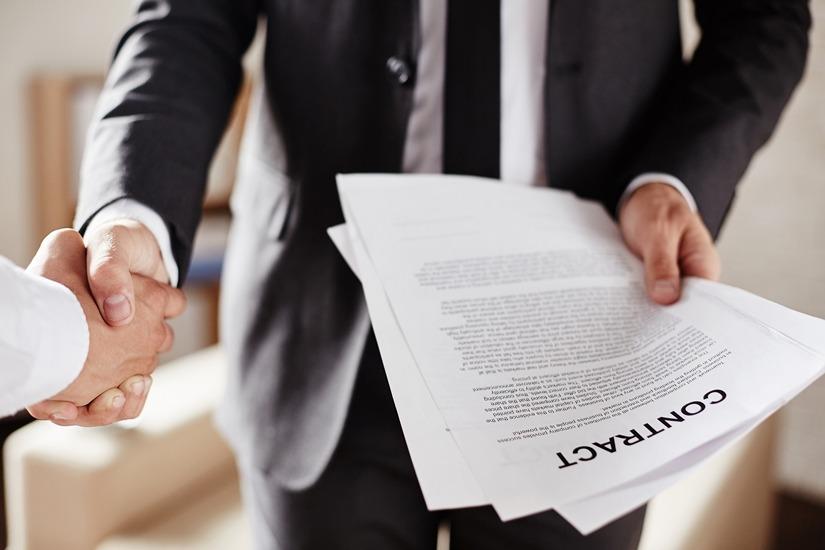 aademc قرارداد تجاری بین المللی