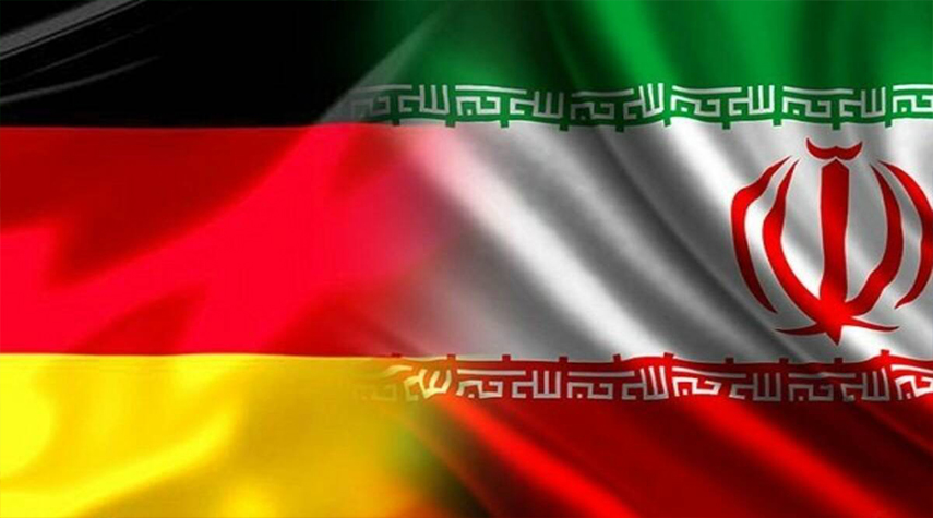 اتاق بازرگانی ایران آلمان
